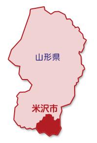 米沢市の概要|米沢観光NAVI